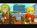 【ブレン坊樣motion】チャイナGUMI・RIN[いーあるふぁんくらぶ]【Ray-MMD】