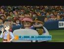 ドキっ!デレマスだらけの野球大会☆ 第12話『魔球少女』