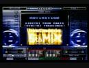 beatmania III - 069 - MOTIVATION (DP)