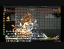 【Fight of Gods】ずっとアテナのターン!【10割コンボ+参考コンボ集】