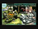 【艦これ】Saratoga Mk.II任務6-5&空母カットインお試し