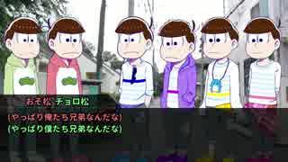 【卓ゲ松さん】六つ子がゴリラと戯れる_pa