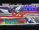 【闇のゲーム】ボクらの遊戯王 VS.11【vs ブギウギ遊戯】