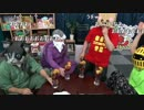 【なつまつり】いい大人達のわんぱく秘密基地('17/08) 再録 part3