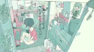 #BOKU  【初音ミク】