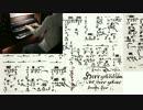 【建造500年オルガン】H.シャイデマン : 前奏曲 in e (フリギア旋法) Org-Tomita