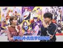 アニメ「境界のRINNE」第3シリーズ 最終回放送直前スペシャル!!