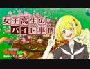 【スプラトゥーン2】ピチピチJKサーモンラン