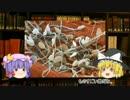 第35位:【精子】ゆっくり魔理沙と学ぶ夜の生物学2【ゆっくり解説】 thumbnail