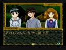 【実況】御神楽少女探偵団 初見プレイでクリアを目指す!Part31 [3-6]【PS】