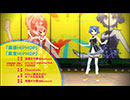 生放送アニメ 「直感xアルゴリズム♪」 ミュージックビデオ 「直感HIPHOP」