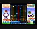 ポップンミュージック12いろは 【EX】ナンキョク(再UP+AUTO)