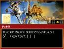 【ヘタリア】ソードヘタワールド2.0 番外編7(4)【TRPG】
