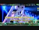 【初音ミク-projectDIVA-】DIVAプレイ#3【樽叩きのテラ】