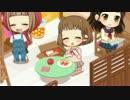 【忍ちゃんのメモリアル4】青森産のりんご【みんな見て(感涙)】