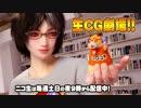 第43位:ハムスター・コロユキがエースになる試練【生CG劇場】 thumbnail