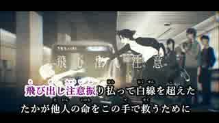 【ニコカラ】Delusion Girl 《灯油》 (On Vocal) ±0