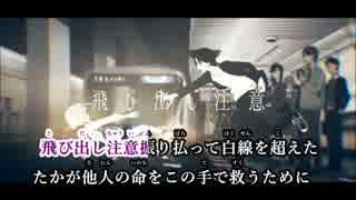 【ニコカラ】Delusion Girl 《灯油》 (Off Vocal) ±0