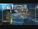 【SpaceEngineers:ゆかり実況】ゆっくり宇宙旅 SoL.8.5【Final】