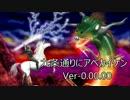 【音楽】 九条通りにアベカイケン Ver-0.00.00