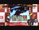 パチスロ新台<盗忍!剛衛門>【#4 絶景編】5日連続配信!! しんのすけ直伝 徹底攻略<しんのすけ・トム・倖田柚希>