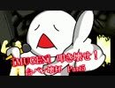 第95位:[MUGEN]叩き壊せ!!台パン壊杯 狂下位上限前後 Part5 thumbnail