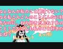 自由にビースト・ダンス歌ってみた【ごんきち&透-とおる-】