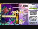 【ゆっくり実況】東方天空璋EXノーミスノーボムノー季節解放【チルノ】