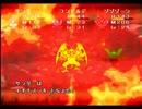 【DQM1・2】旅、魔物とともに【実況プレイ】part81