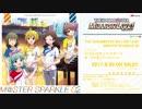 【楽曲試聴】「ロケットスター☆」【ミリオンライブ!】