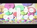 ■合唱■ レディーレ 男女8人