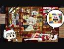 グミカス☆ 九日目 Gummy Holic☆9