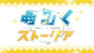 【総勢81名】手描きメルストであんスタOPパロ