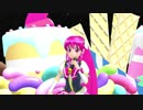 【MMD】キュアラブリーが星間飛行を歌うようです 【修正版】