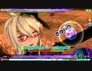 Project DIVA Arcade 【ほしをつくるひと】HARD スコアタ