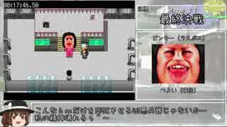 【RTA】810hazard_20分41秒