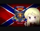 Novorossiya-chan Tactical Karen