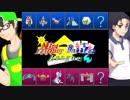 【ポケモンSM】ミミロップ軸で挑むBet-money Battle League【vsウルさん】