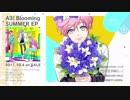【A3!】キャラクターソング試聴 中毒になる動画 「いつか王子様に…」