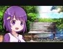 第14位:【ゆか×なな】名列車Travel ゆかりと聖なる西東京編⑤ thumbnail