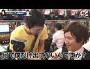As-1 GRAND PRIX 最強軍団決定トーナメント 第17話(2/2)