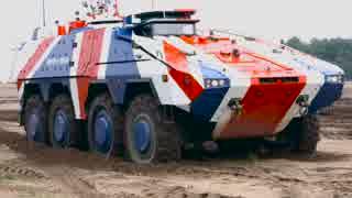 ボクサー装輪装甲車(イギリス国旗カラー)