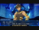 Fate/Grand orderを実況プレイ ネロ祭2017編part5