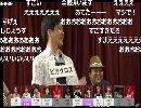 #13「結チャンネル1周年記念!名探偵村」 2戦目後編