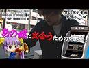 NO LIMIT -ノーリミット- 第201話(1/4)
