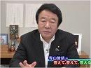 【青山繁晴】参議院・資源エネルギー調査
