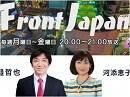 【Front Japan 桜】北朝鮮制裁から見る新しい世界の枠組み / 一帯一路は二帯二路になる?[桜H29/9/15]