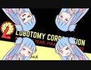 【LobotomyCorporation】 Abnormalitie観察日記~4種の葵添え~ .p1 【VOICEROID実況】
