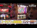 NEW GENERATION 第22話 (2/4)