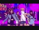 【k-pop】위키미키(Weki Meki) - I don't like your Girlfriend  뮤직뱅크 (MusicBank) 170915